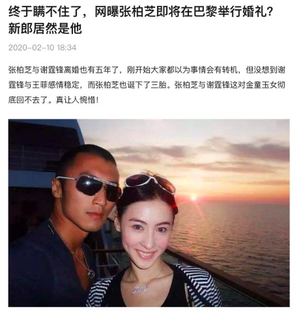 Sau hơn 1 năm sinh quý tử thứ 3, Trương Bá Chi quyết định tổ chức hôn lễ tại Bali vào cuối năm nay nhưng chú rể là ai? - Ảnh 1.