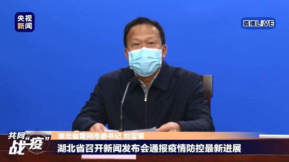 [NÓNG] Thành phố sát vách tâm dịch Vũ Hán phát hiện 13.000 người có triệu chứng sốt - Ảnh 3.