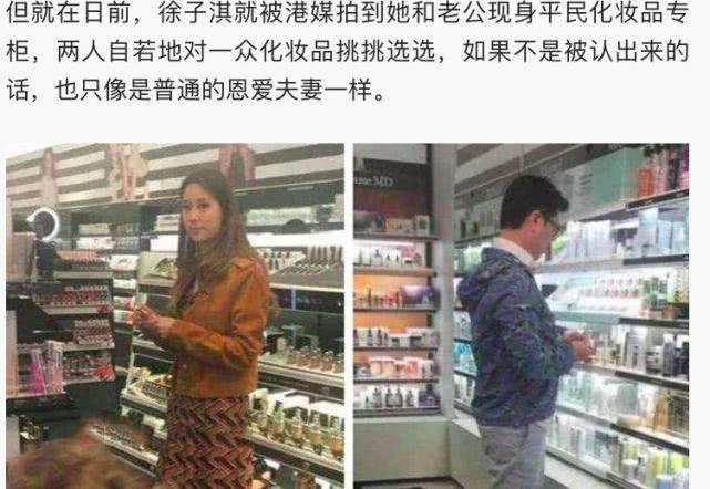Nữ diễn viên làm dâu nhà giàu số 1 Hong Kong: Bố chồng tuyên bố thưởng nóng 3000 tỷ nếu mang bầu lần 5 - Ảnh 10.