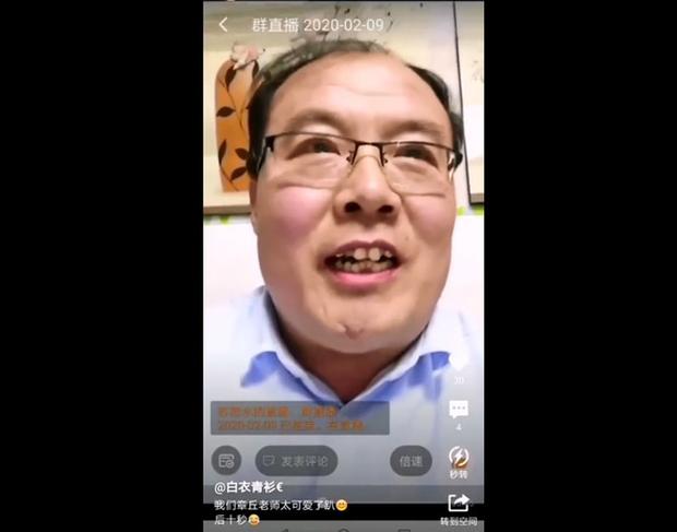 Thầy giáo quên tắt filter má hồng, chào cờ qua TV và hàng tá sự cố học online dở khóc dở cười mùa corona ở Trung Quốc - Ảnh 5.