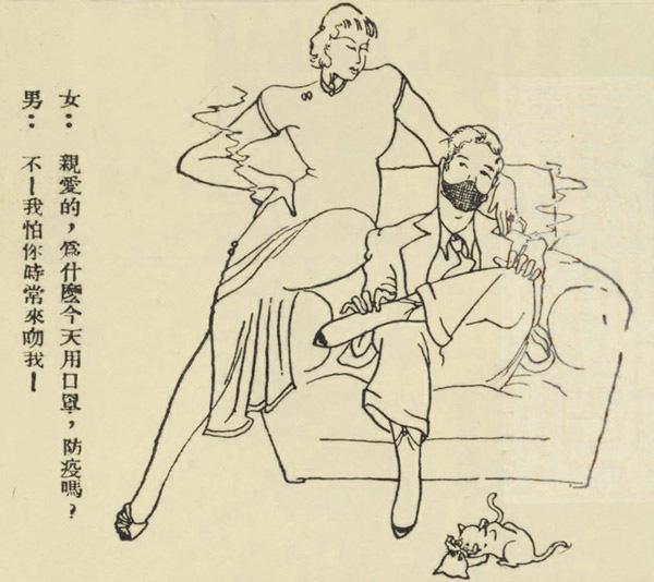 Chuyện chưa biết về chiếc khẩu trang Trung Quốc: Từ mảnh vải lụa đến gạc phẫu thuật rồi được xem là niềm tin giúp mọi người vượt qua bệnh tật - Ảnh 4.