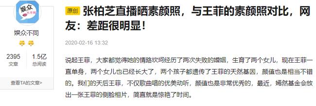 Cũng là để mặt mộc nhưng Trương Bá Chi ở tuổi 40 lại gây sốc với gương mặt già nua kém sắc hơn cả Vương Phi 51 tuổi - ảnh 1