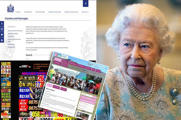 Hoàng gia Anh mắc sai lầm nghiêm trọng: Website chính thức của gia đình hoàng tộc dẫn liên kết nhầm đến trang khiêu dâm của Trung Quốc - Ảnh 1.