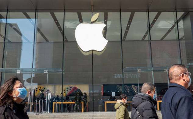 Vướng đại dịch virus corona, Apple dự báo không đạt mục tiêu doanh thu quý 2 năm nay