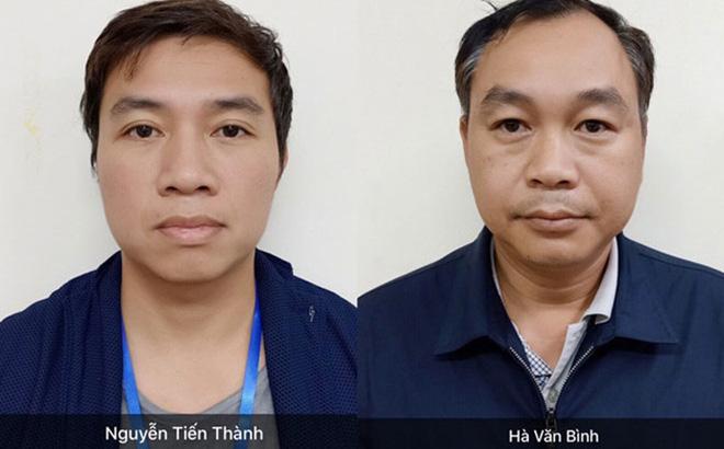 Thêm hàng loạt lãnh đạo dự án cao tốc 34.000 tỉ đồng Đà Nẵng – Quảng Ngãi bị bắt - Ảnh 3.