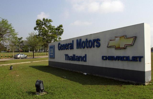 GM - Ông lớn ngành xe dần thu mình về ổ - Ảnh 2.
