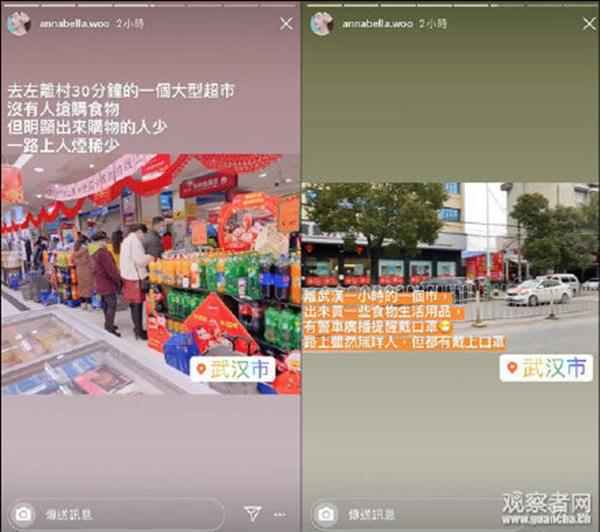 Nhật ký của nữ người mẫu bị mắc kẹt ở Vũ Hán: Xúc động trước tình người ấm áp vùng tâm dịch - Ảnh 3.