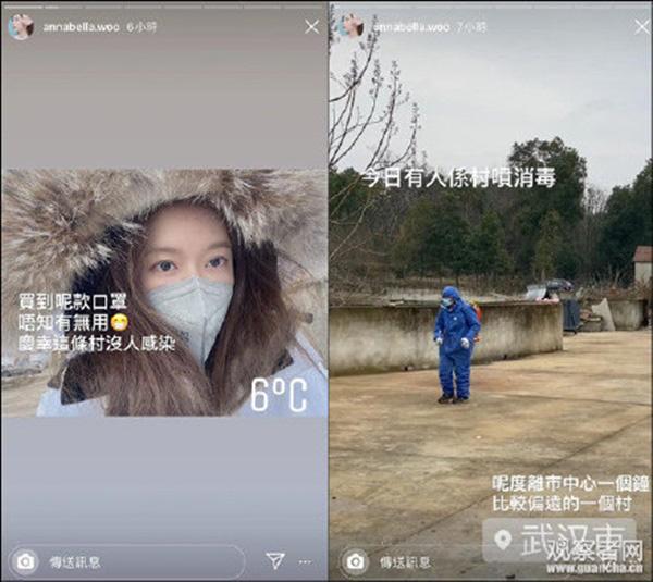 Nhật ký của nữ người mẫu bị mắc kẹt ở Vũ Hán: Xúc động trước tình người ấm áp vùng tâm dịch - Ảnh 2.