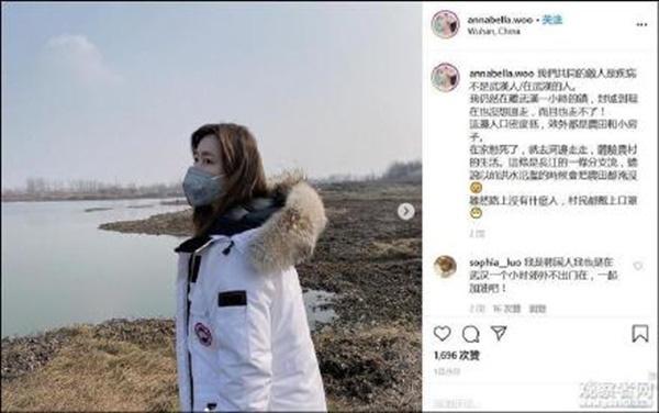 Nhật ký của nữ người mẫu bị mắc kẹt ở Vũ Hán: Xúc động trước tình người ấm áp vùng tâm dịch - Ảnh 1.