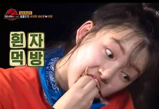 Giữa đại dịch corona: Loạt sao Hoa - Hàn gánh hậu quả lớn vì lộ clip ăn thịt động vật hoang dã  - Ảnh 7.