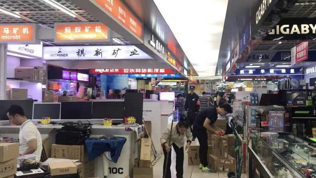 Chợ điện tử lớn nhất Trung Quốc đóng cửa vì COVID-19, thương nhân mò mẫm tìm cách sinh tồn - Ảnh 5.