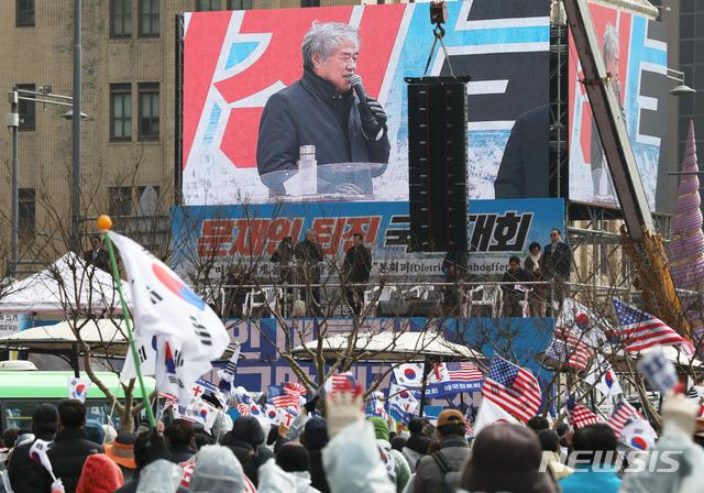 [ẢNH] Dịch COVID-19 diễn biến phức tạp, hàng ngàn người dân tại Seoul vẫn tuần hành bất chấp lệnh cấm tụ tập - Ảnh 4.