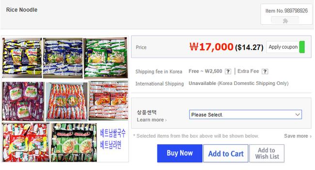 Mì ăn liền Việt âm thầm có mặt tại nhiều trang bán hàng online của nước ngoài với giá bán chắc chắn không hề rẻ - Ảnh 4.