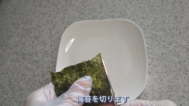 Youtuber người Nhật trổ tài trang trí cơm nắm cực nghệ, trông cưng thế này thì ai đành lòng ăn cơ chứ - Ảnh 6.