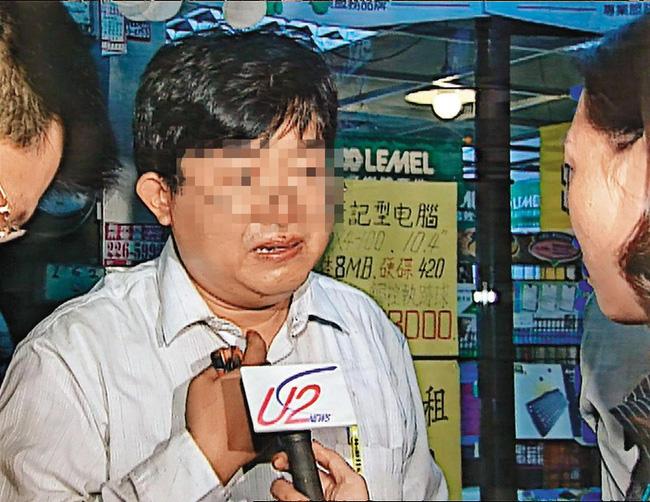 Hung thủ giết người dã man bất ngờ lộ mặt sau 19 năm vì một hành động đột xuất của cảnh sát - Ảnh 3.