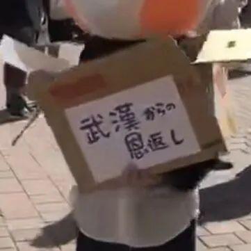 Cô gái Trung Quốc xinh đẹp và hành động đẹp giữa đường phố Nhật Bản, điều đặc biệt là dòng chữ ghi trên thùng khẩu trang được phát miễn phí - Ảnh 5.