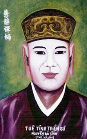 Kỷ niệm 27/2: Hai đại danh y nước Việt và lời răn 8 tội cần tránh với người thầy thuốc - Ảnh 4.