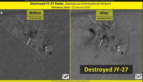 S-300 của Syria lập đại công trước F-35 Israel nhờ chiến thuật độc đáo này - ảnh 4