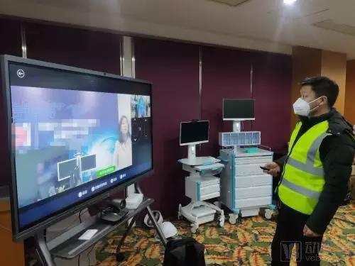 Tiềm lực công nghệ Trung Quốc ẩn sau 2 bệnh viện dã chiến chống virus corona - Ảnh 9.