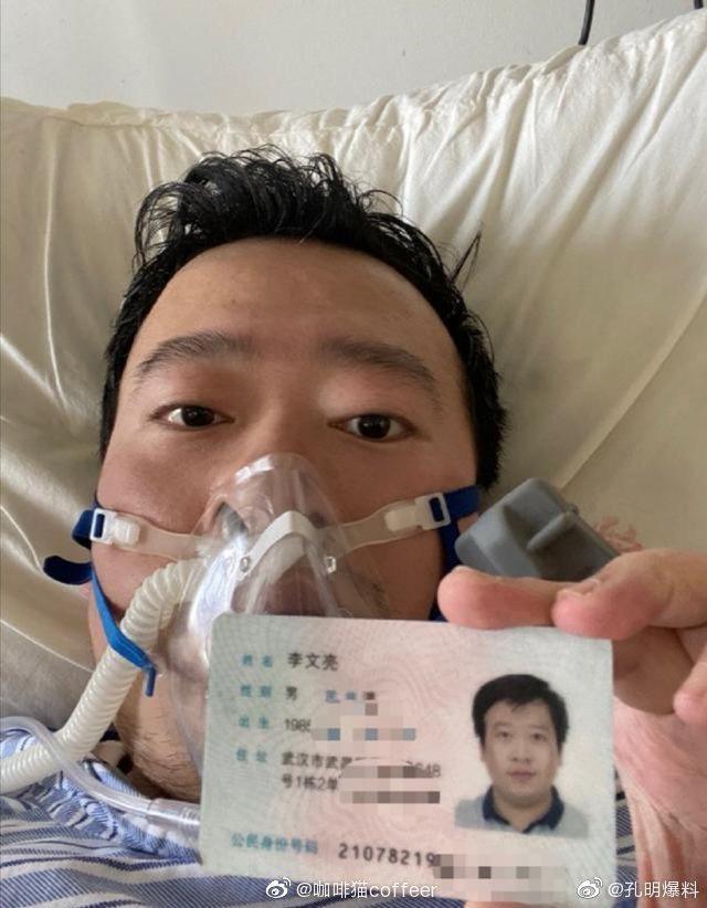Bác sĩ từng đưa ra cảnh báo sớm về virus corona tại Vũ Hán đang trong tình trạng nguy kịch - Ảnh 2.