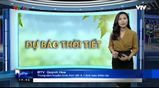 Cận cảnh nhan sắc nữ MC thời tiết 9x gắn bó lâu năm nhất với VTV - Ảnh 1.