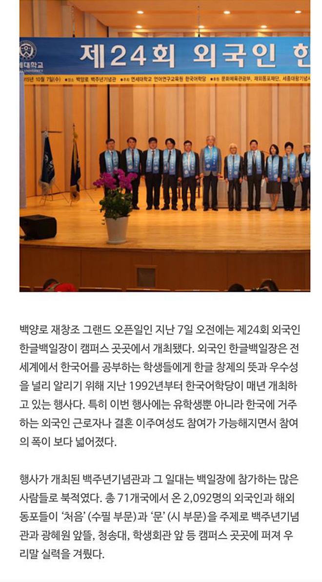 Thầy giáo soái ca gây sốt với bảng thành tích 10 năm: Thủ khoa ĐH, 11 lần nhận học bổng, mua nhà Vinhomes 4 tỷ, làm chủ 4 Trung tâm Tiếng Hàn - Ảnh 5.