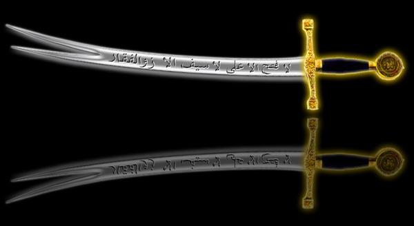 Top 15 món thần kiếm uy danh nhất trong thần thoại (P. 1) - Ảnh 4.