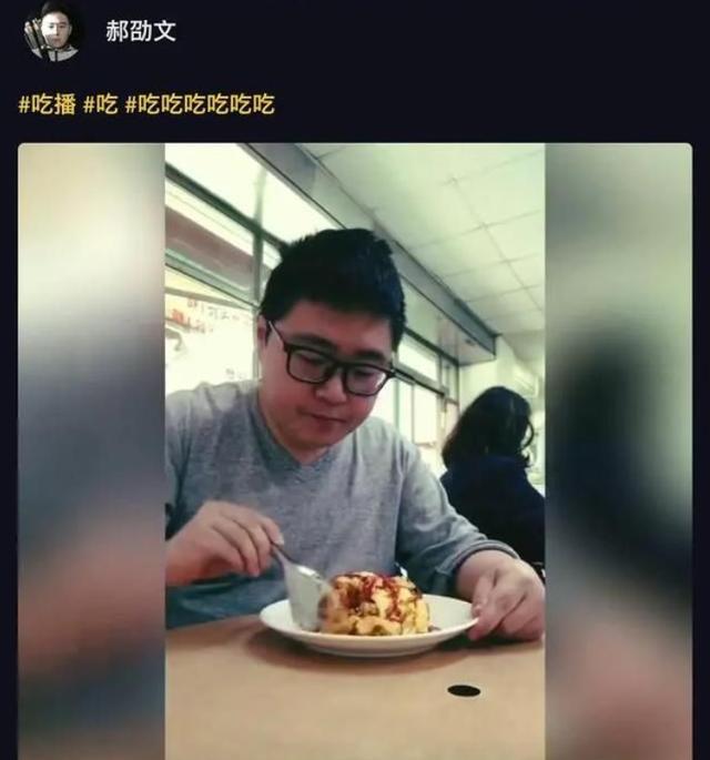 Tiểu tử mập Hác Thiệu Văn: Sao nhí sớm nổi chóng tàn, chật vật kiếm sống ở tuổi 30 - Ảnh 8.