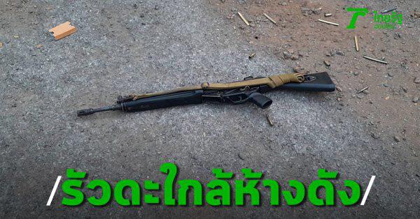 Thượng sĩ Thái Lan livestream xả súng giết 17 người, giữ con tin, cảnh sát và quân đội tới hiện trường - Ảnh 1.