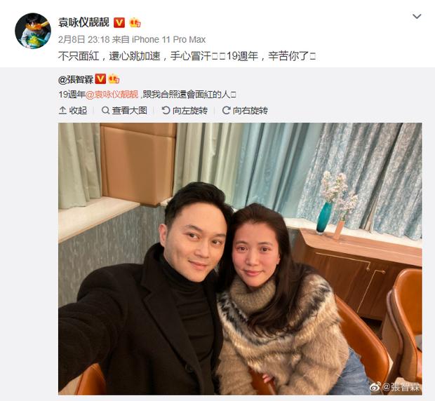 Mấy ai được như cặp Viên Vịnh Nghi - Trương Trí Lâm: 19 năm bên nhau nàng vẫn đỏ mặt, tim đập mạnh khi chụp ảnh với chàng - Ảnh 1.