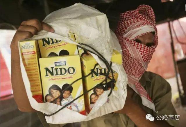 Tại Trung Đông, gà rán KFC cũng trở thành mặt hàng để người ta đánh đổi cả tính mạng để buôn lậu - Ảnh 6.