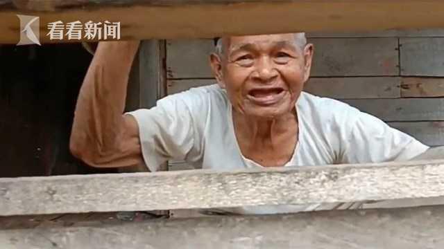 Dư luận xôn xao trước hôn lễ cụ ông 103 tuổi và cô dâu 27 tuổi, quá trình theo đuổi của chú rể càng khiến nhiều người sửng sốt - Ảnh 3.
