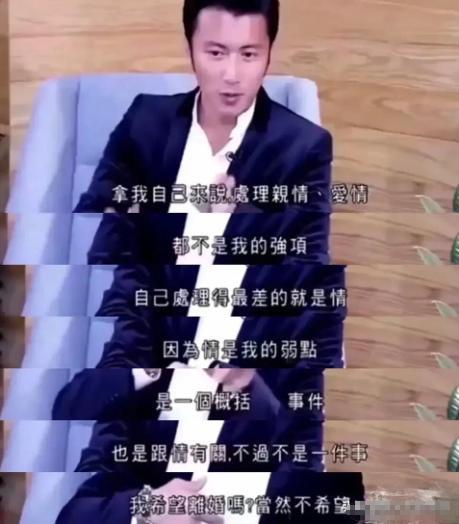 Tạ Đình Phong thừa nhận khuyết điểm lớn nhất của mình, chẳng trách 4 lần cầu hôn Vương Phi đều bị cự tuyệt - Ảnh 2.