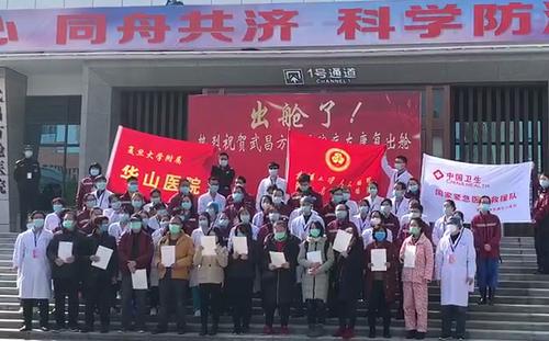 """16 """"con tàu sinh mệnh"""" ở Vũ Hán kết thúc nhiệm vụ: 35 ngày điều trị 12.000 bệnh nhân COVID-19"""