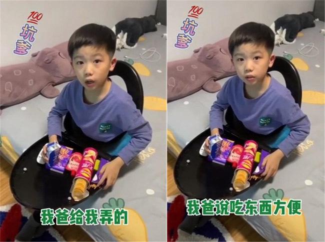 Con trai vừa muốn ăn vừa muốn xem tivi, ông bố nghĩ ra cách sáng tạo tới mức bá đạo khiến mọi người ôm bụng cười - Ảnh 2.