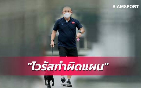 HLV Park Hang-seo có nguy cơ bị cấm chỉ đạo ở AFF Cup 2020 vì Covid-19