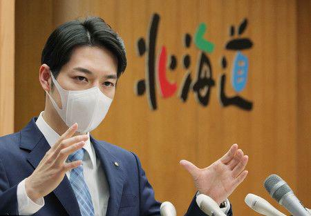 Chân dung thống đốc trẻ nhất Nhật Bản đang khiến chị em phát cuồng: Ngoại hình cực phẩm, tài giỏi hơn người và đi lên từ 2 bàn tay trắng - Ảnh 3.