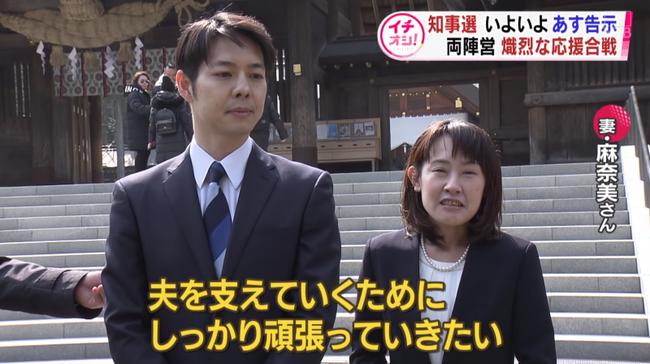 Chân dung thống đốc trẻ nhất Nhật Bản đang khiến chị em phát cuồng: Ngoại hình cực phẩm, tài giỏi hơn người và đi lên từ 2 bàn tay trắng - Ảnh 9.