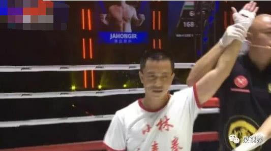 Chỉ dùng 3 đòn, võ sư Vịnh Xuân Quyền hạ gục đấu sĩ Muay Thái sau 13 giây - Ảnh 3.