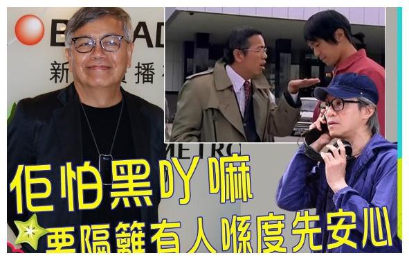 """Sự thật chuyện Chu Ân bắt quả tang Châu Tinh Trì """"ăn vụng"""", khiến Mạc Văn Uý phải trốn vào phòng tắm - Ảnh 4."""