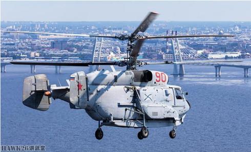 Ó biển Ka-31R của Nga phô diễn khả năng trinh sát độc đáo - Ảnh 8.