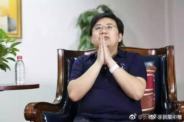 Cuộc sống hiện tại của Hồng Hài Nhi: Là đại gia trăm tỷ, ngoại hình phát tướng không nhận ra - Ảnh 11.