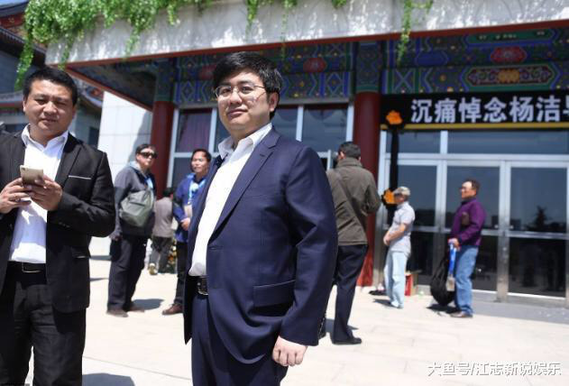 Cuộc sống hiện tại của Hồng Hài Nhi: Là đại gia trăm tỷ, ngoại hình phát tướng không nhận ra - Ảnh 10.