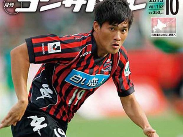 Công Vinh được AFC xướng tên trong đội hình huyền thoại bóng đá Đông Nam Á - Ảnh 3.