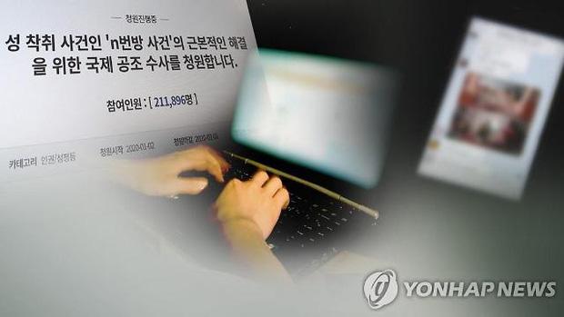 Vụ án phòng chat tình dục gây chấn động Hàn Quốc: Công khai nhân dạng và danh tính kẻ cầm đầu - Ảnh 1.