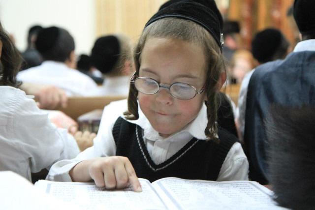 Người Do Thái quan niệm có 3 điều quan trọng nhất trong cuộc sống thực sự phải làm: Điều thứ 3 ẩn chứa sau câu hỏi Nếu nhà cháy, con sẽ đem theo vật gì? - Ảnh 1.