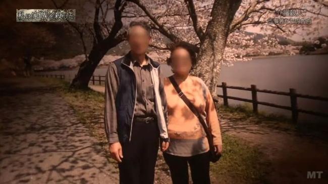 Vợ chồng già giết nhau, con cái giết bố mẹ: Phải chăng đây là lối thoát duy nhất cho những áp lực khi phải chăm sóc người lớn tuổi ở Nhật? - Ảnh 1.