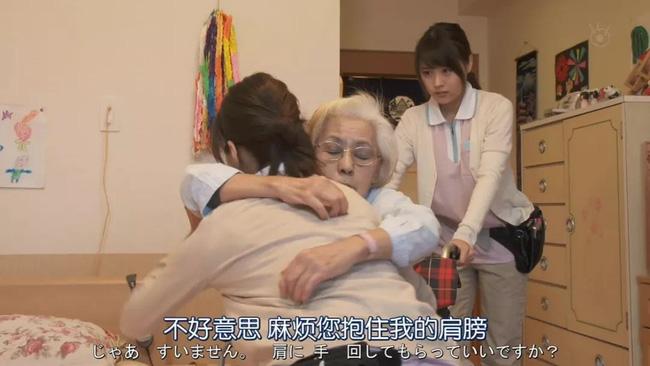 Vợ chồng già giết nhau, con cái giết bố mẹ: Phải chăng đây là lối thoát duy nhất cho những áp lực khi phải chăm sóc người lớn tuổi ở Nhật? - Ảnh 5.