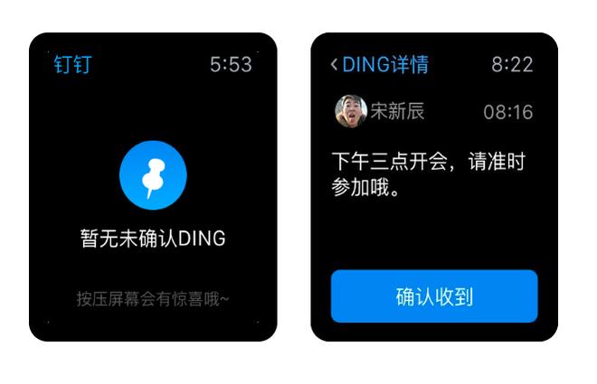 Học sinh Vũ Hán kêu gọi vote 1 sao để App Store gỡ bỏ ứng dụng học online, tránh làm bài tập về nhà - Ảnh 1.