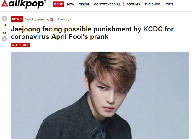 """""""Đùa dại"""" khi tung tin thất thiệt mắc Covid-19, mỹ nam nổi tiếng xứ Hàn có thể phải ngồi tù - ảnh 1"""